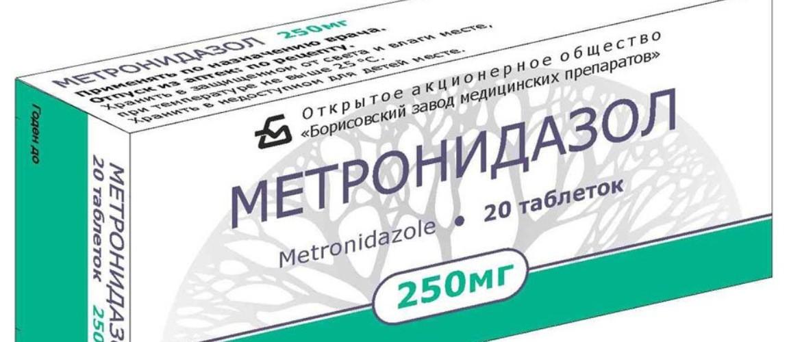 Метронидазол для кошек дозировка