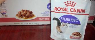 Натуральное питание для кастратов