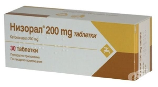 Системный препарат для лечения кандидоза.